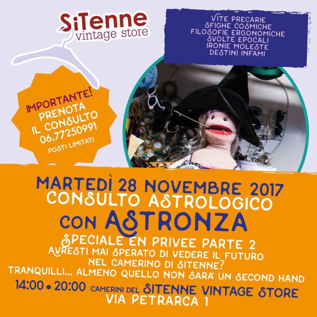 astronza20171128